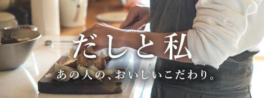 bnr_yaizudayori_1-1.jpg