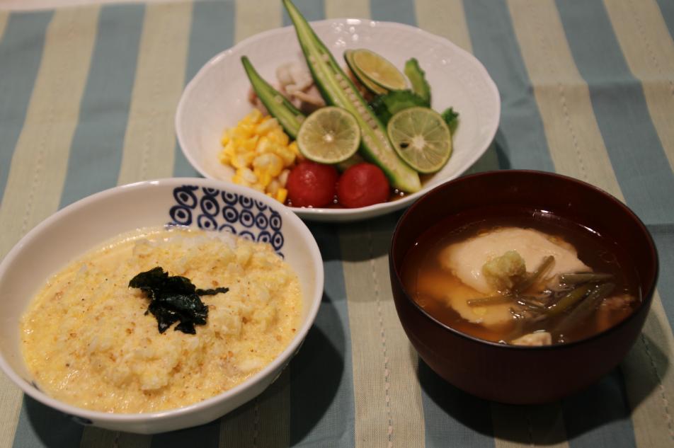がまざわさんお料理②.PNG