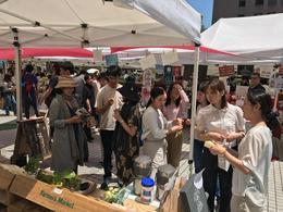 やいづ善八、東京青山で初出店!