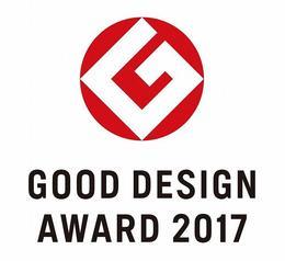 祝!グッドデザイン賞、受賞。