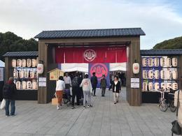 日本の魅力を発信!東京江戸ウィーク