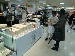 やいづ善八静岡伊勢丹店 NEW OPEN!!