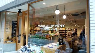 お取り扱い店舗紹介① FOOD&COMPANY
