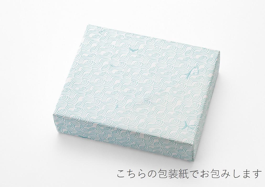 【夏季限定】やいづ善八 だしプレッソ そうめんセット(箱入包装)