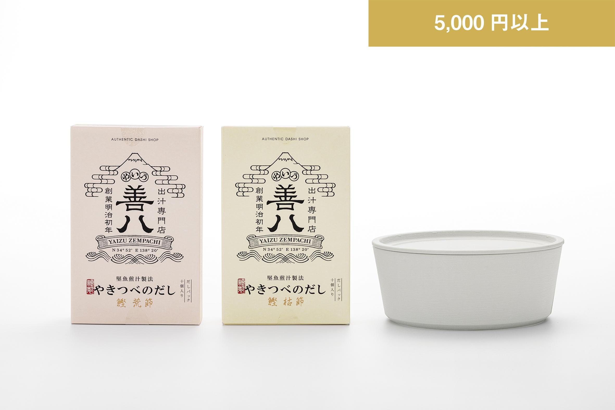 やきつべのだし デザイン食器「9°」セット 白無垢色