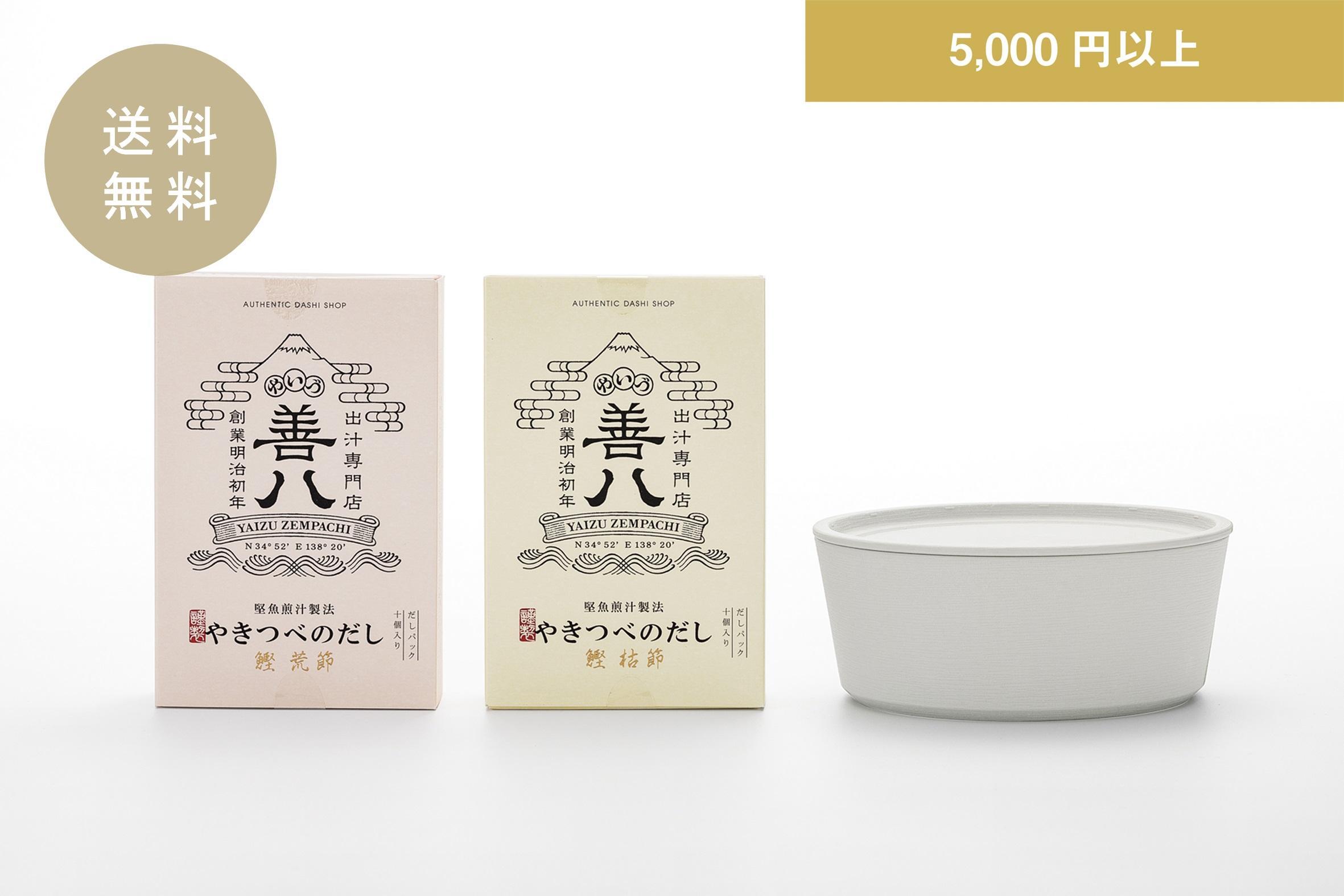 【送料無料】やきつべのだし デザイン食器「9°」セット 白無垢色