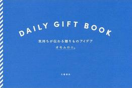 DAILY GIFT BOOK.jpg