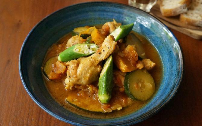 楠さん家の 夏野菜とチキンのスープカレー