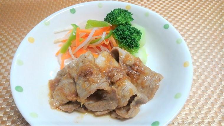 おすすめレシピの写真.JPG