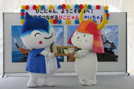 やいちゃん&ひこにゃん3.PNG