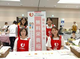 だしママサロン vol.11 「離乳食・幼児食の無料栄養相談会」千葉県で開催
