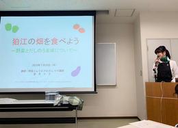 だしママサロン vol.14 「だしを使った野菜講座」狛江市で開催